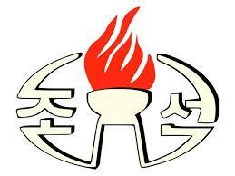 Logo KCTV Corea del Norte
