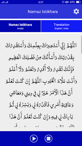 Salat al istikhara dua prayer method by guided keys google play salat al istikhara dua prayer method by guided keys google play united states searchman app data information thecheapjerseys Image collections