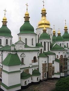 Фото - Собор Святой Софии