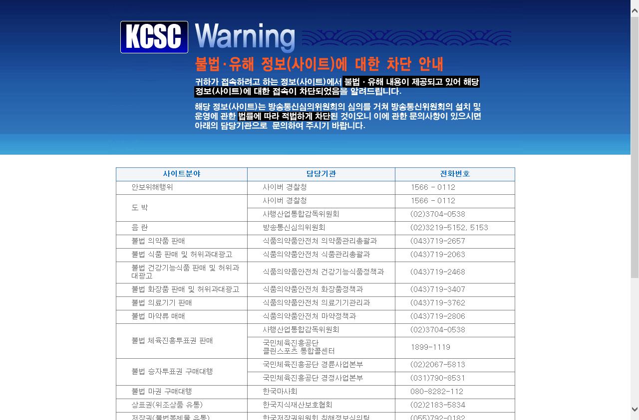 파일:Warning.png