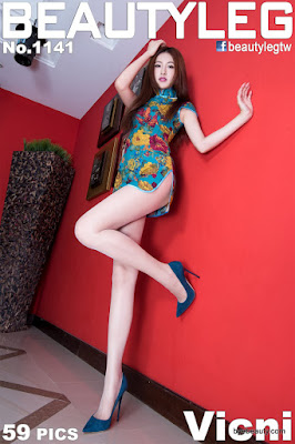 [Beautyleg]2015-06-01 No.1141 Vicni
