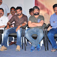 Lajja Movie Teaser Launch Photos