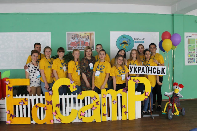 18.05.2018 Афілійований міні-EdCamp Ukrajinsjk