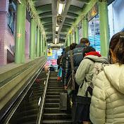 Система эскалаторов Central Mid Levels - еще один вид общественного транспорта Гонконга.