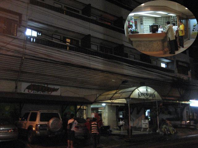 Kanumayan Tourist Inn