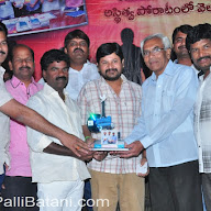 Bandook Movie Platinum Disc Function