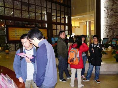 2009.12.20_11-2009-12-21-15-57.jpeg