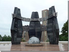 khabarovsk momument commemoratif guerre d'Afganistan