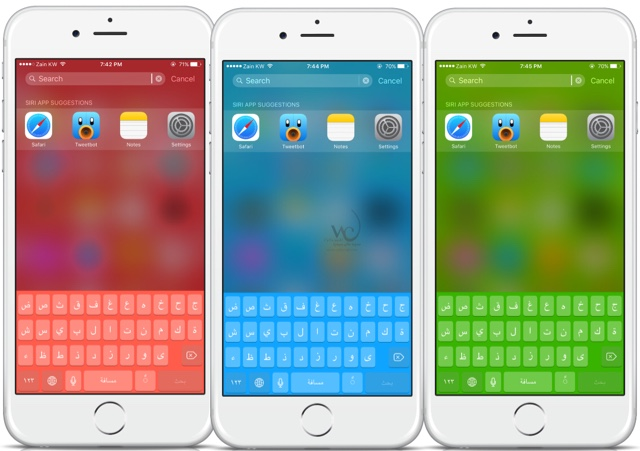 Cydia ColorKeys