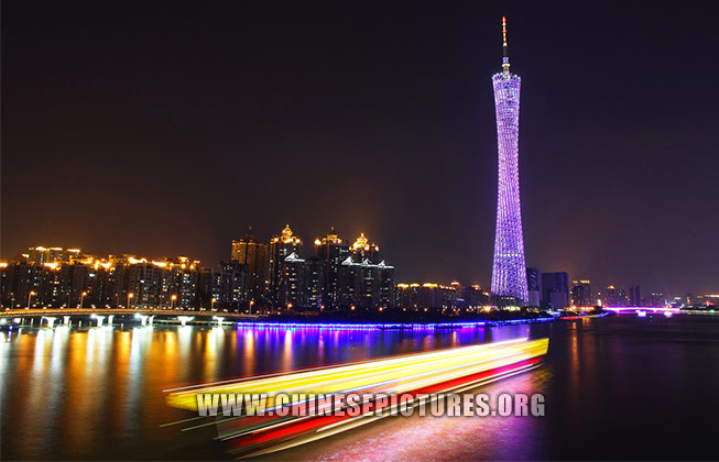 Canton Tower Night Photo