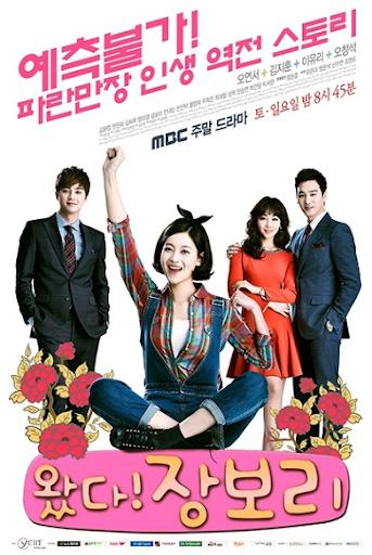 Sự Trở Về Của Jang Bo Ri