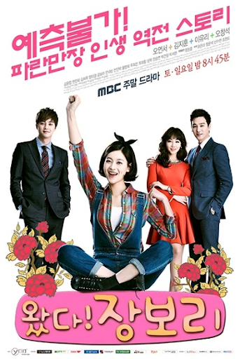 Sự Trở Về Của Jang Bo Ri - Come Jang Bo ri