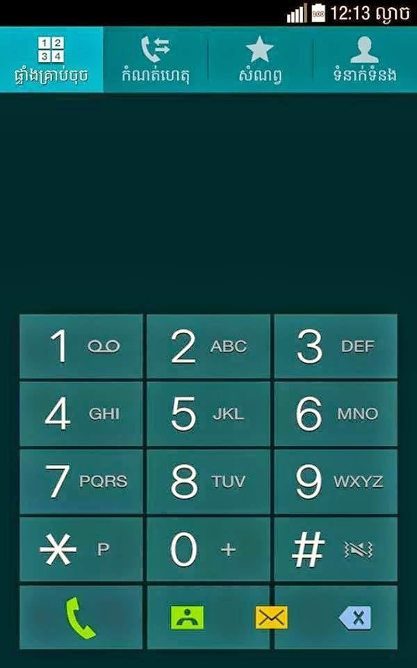 Samsung Galaxy Note Shv-e160s Firmware - revizionboy