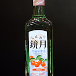 Kyougetsu Acerola Cherry.jpg