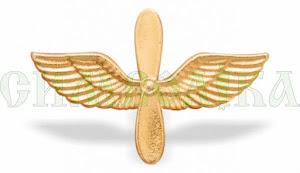 Емаблема Авіація латунь