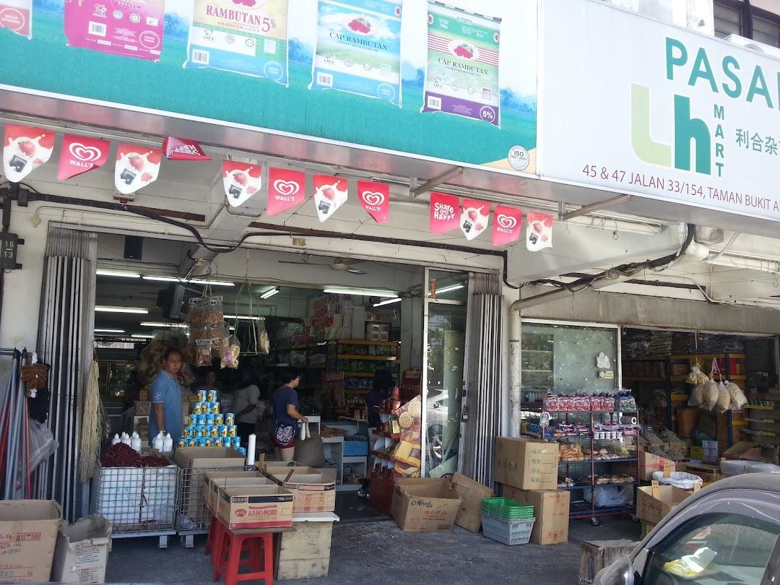 mini market before renovation