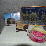 EidMubarak2015