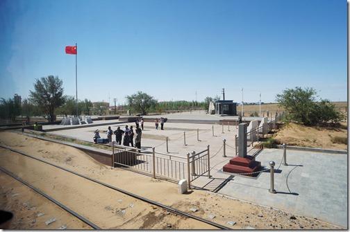 Mongolia171