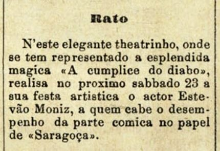 [1892-Teatro-do-Rato-21-015]