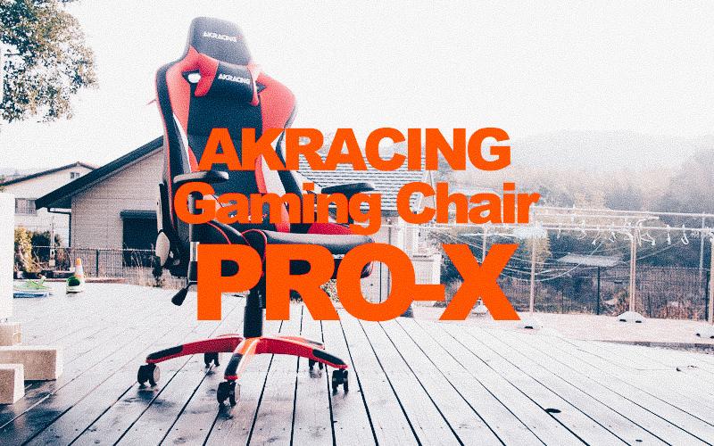 Akracinggamingchairpro x2016