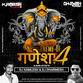 2017-Theme-Of-Ganesha-Vol.4-Kamlesh-Talsaniya-Indian-Dj-Remix