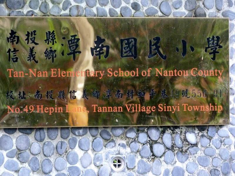 PULI . De Puli a Sun Moon Lake et un village Thao .J 6 - P1150893.JPG