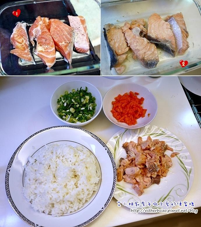 7 鮭魚炒飯備料