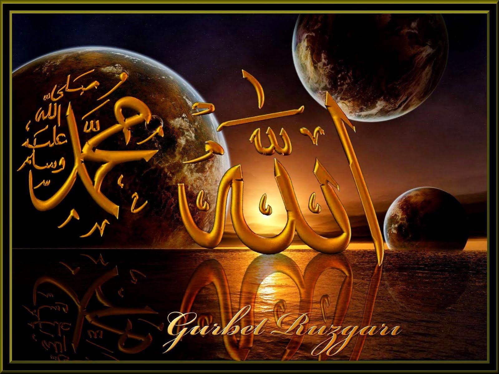 Beautiful Islamic Wallpapers Page 11 Turntoislam