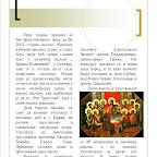 3 Apostolstvo2pub.jpg