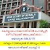 High Court of Kerala Careers 2020