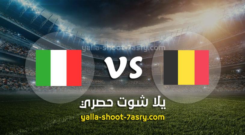 مباراة بلجيكا وايطاليا