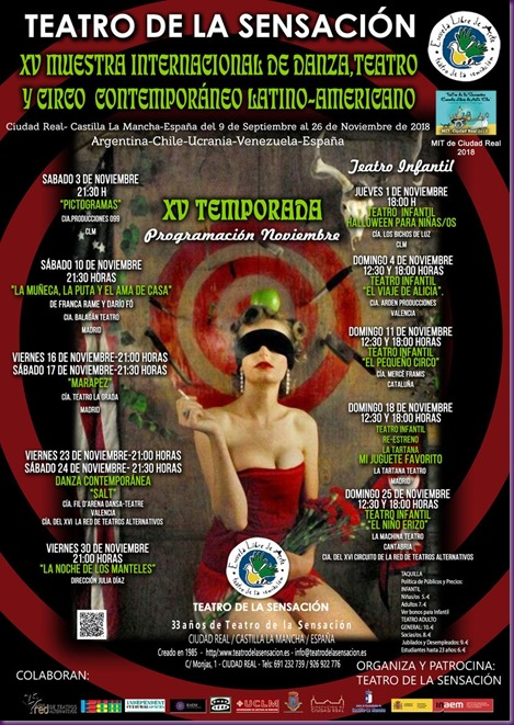 XV Muestra noviembre (6)