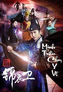 A Security Of The Ming Dynasty - Minh Triều Cẩm Y Vệ