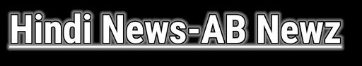 Hindi News - AB Newz