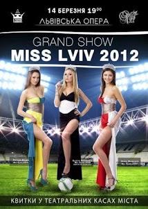 «Міс Львів-2012»