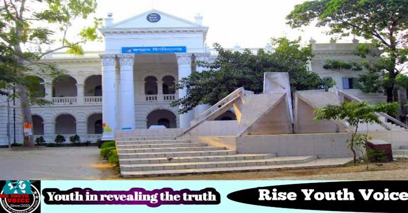 জগন্নাথ বিশ্ববিদ্যালয়ঃ ছোট ক্যাম্পাসের লম্বা ইতিহাস