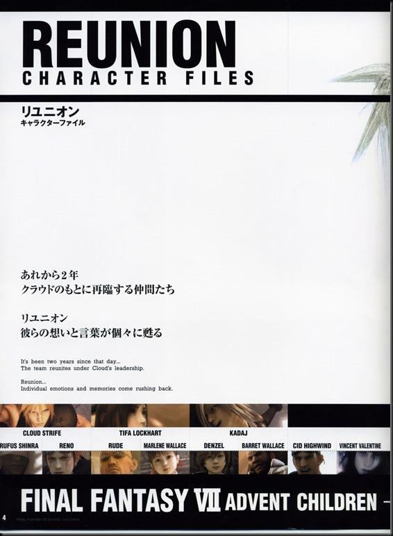 Final Fantasy VII Advent Children -Reunion Files-_854343-0006