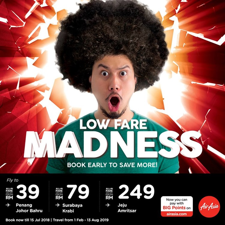 low_fare_madness