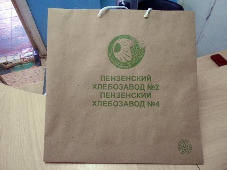 souvenirs-poligraphu-transport_phz2-phz4 (5).jpg