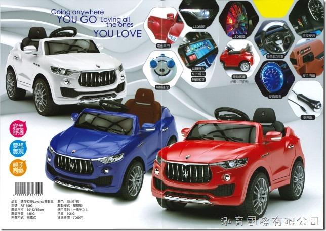 Maserati 瑪莎拉蒂擬真電動童車