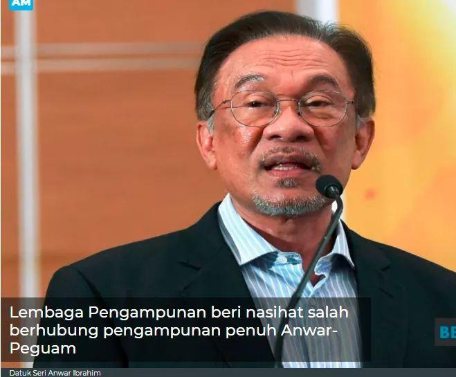 Anuar Kena Main Dengan Mahathir Lagi Ker Ni?