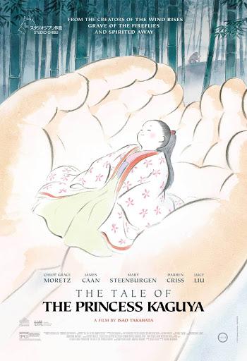 The Tale of the Princess Kaguya (2013) เจ้าหญิงกระบอกไม้ไผ่