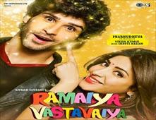 فيلم Ramaiya Vastavaiya