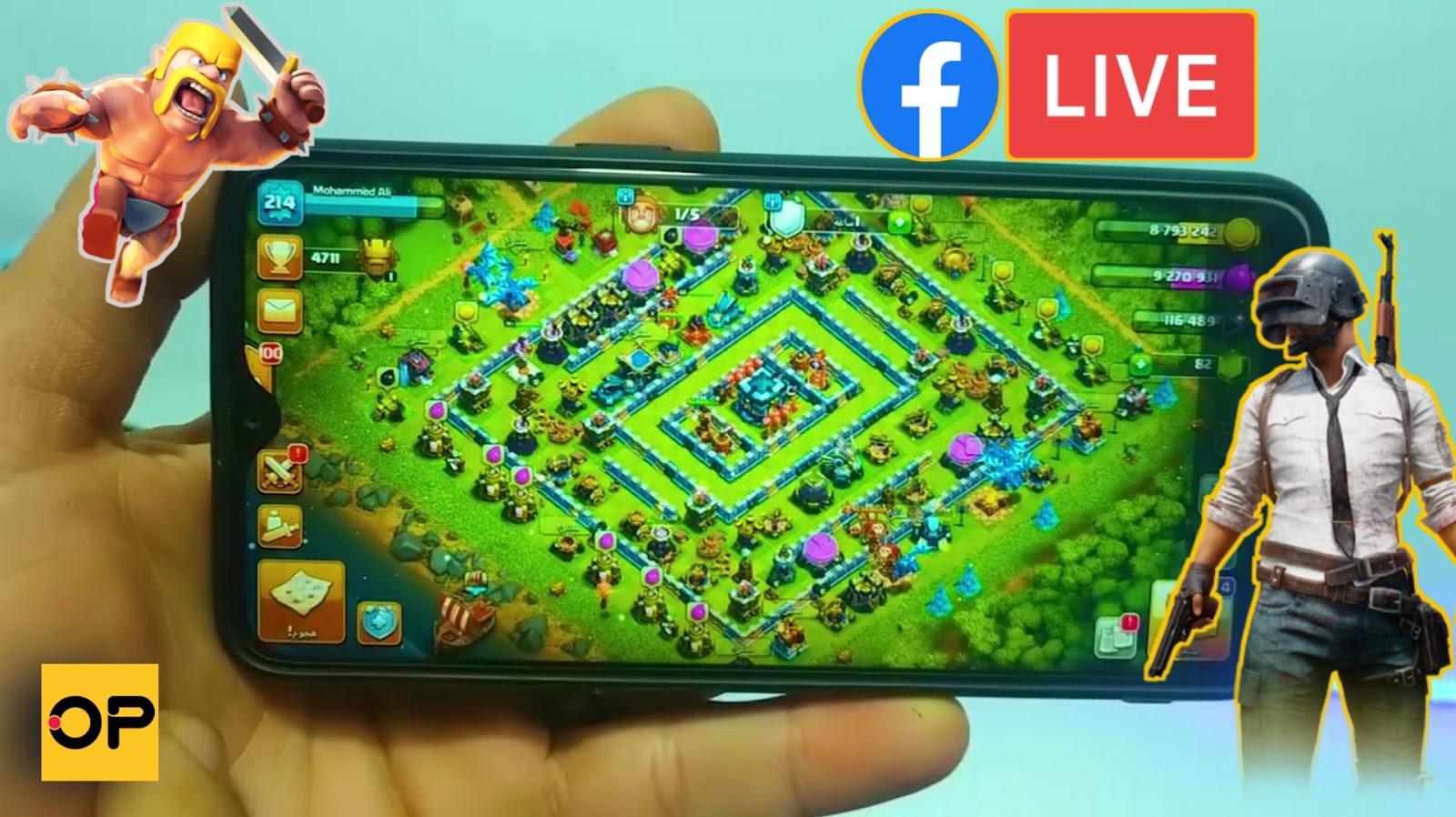 افضل تطبيق لعمل بث مباشر للالعاب على الفيس بوك - Live broadcast of games on Facebook