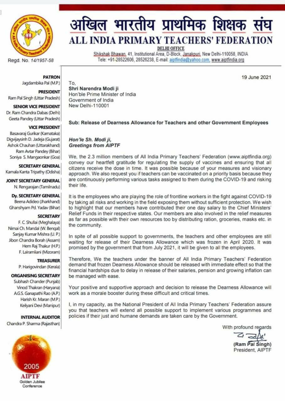 Letter from All India Primary Teachers