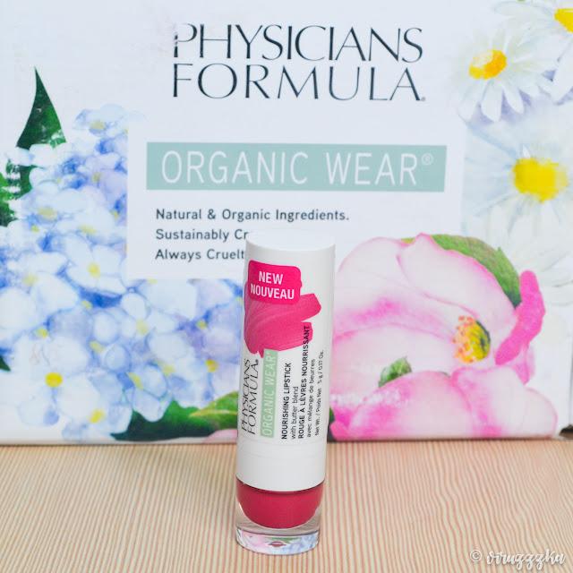 Physicians Formula Organic Wear Nourishing Lipstick Desert Rose Review Swatches Influenster