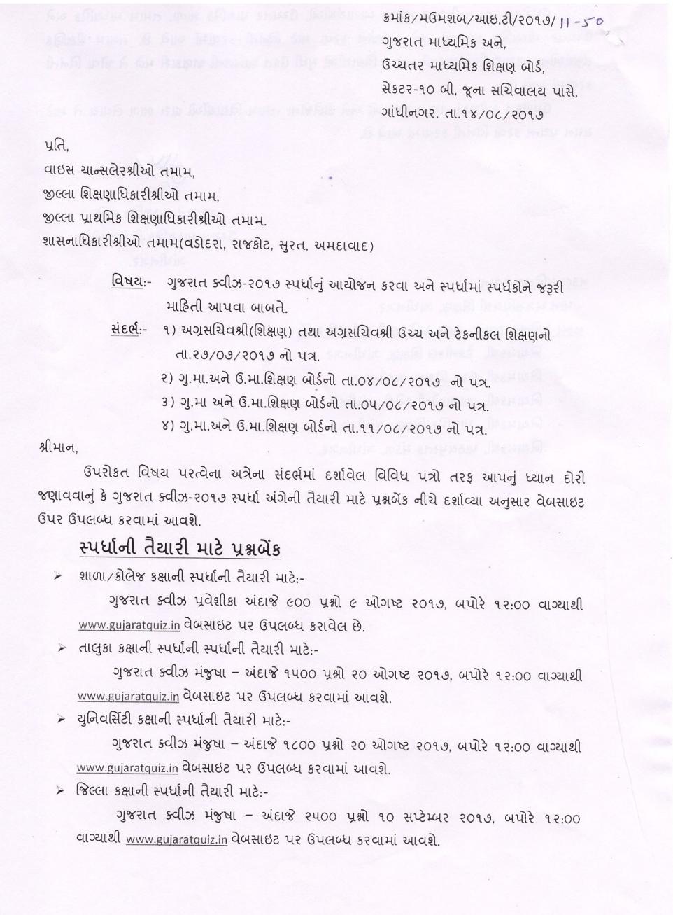Meet Dating Women Ahmedabad