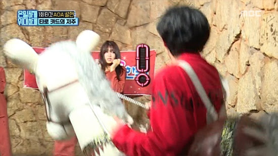 Seolhyun en secreto, en gran medida