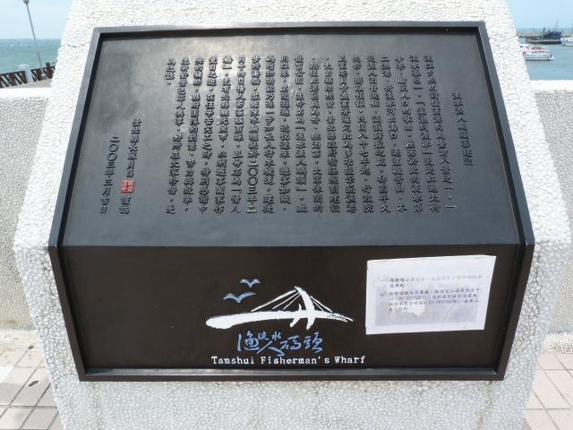TAIWAN.San Jih juste à côté  de DAN SHUI - P1070950.JPG