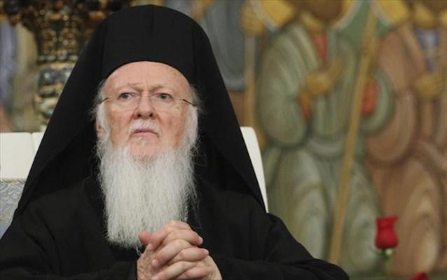 Οικουμενικός Πατριάρχης: «Όσο η υγειονομική κρίση συνεχίζεται, πρέπει να τηρούμε τα μέτρα»
